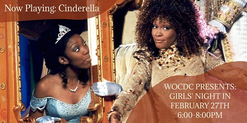 WOCDC Movie Night